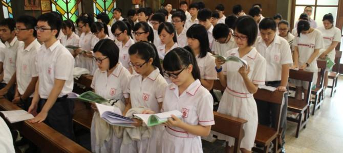 聖若瑟教區中學第五校