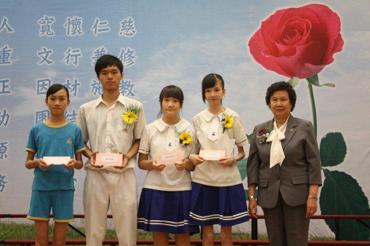 聖玫瑰學校