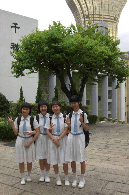 聖羅撒女子中學(中文部)