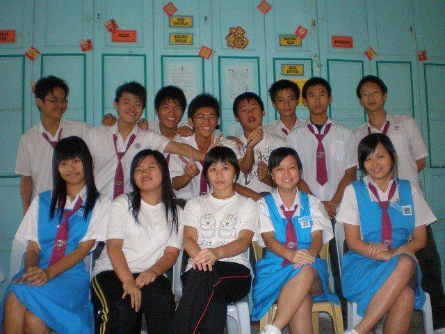 丰盛港培智国民型中学