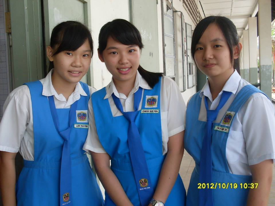 利丰港培华国民型中学