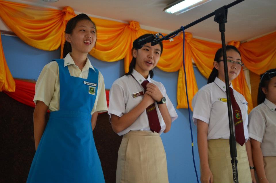 丹那布爹国民型中学
