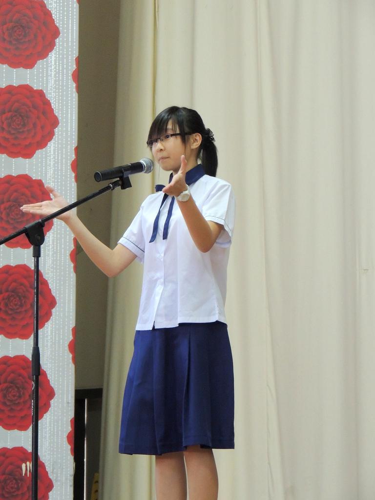太平华联中学