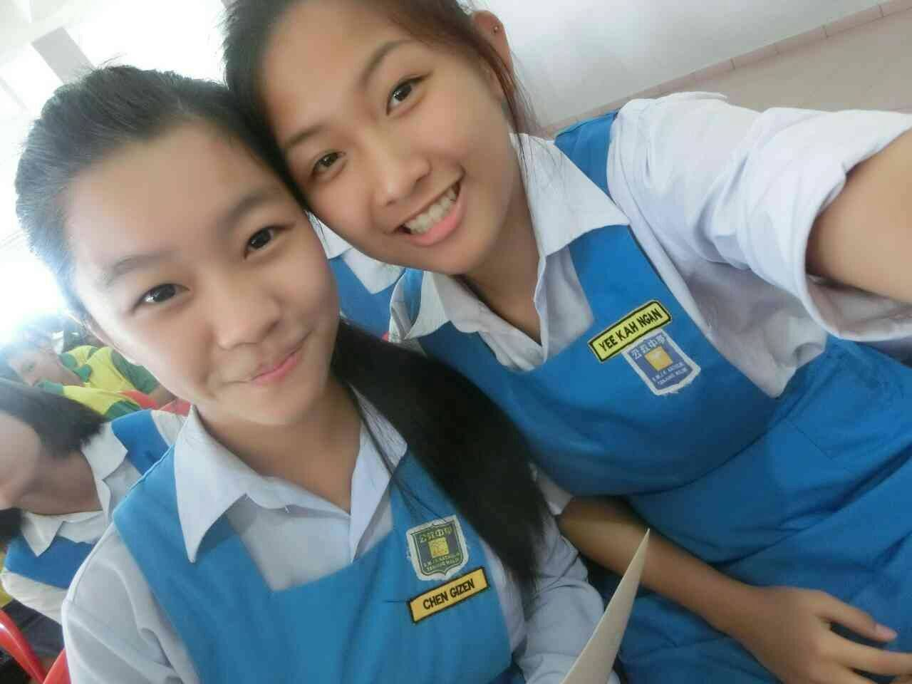 丹絨馬林公教国民型中学