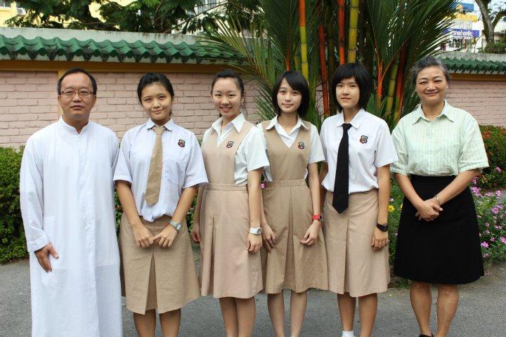 诗巫公教中学