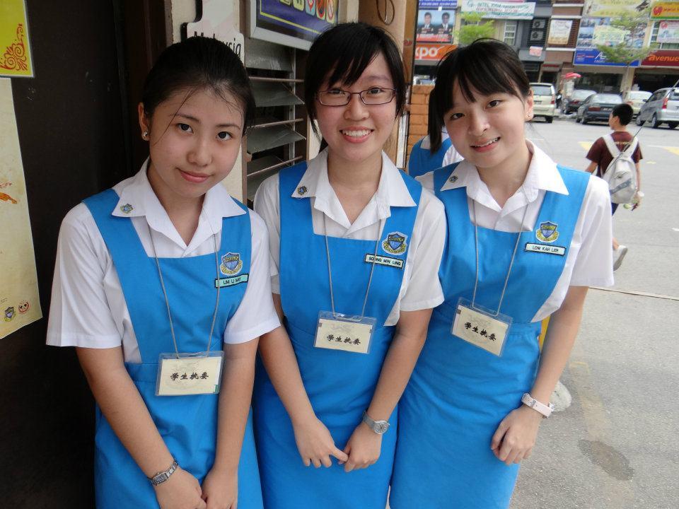 加影育华国民型中学