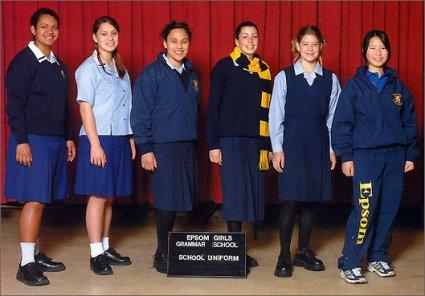 艾普生女子文法學校