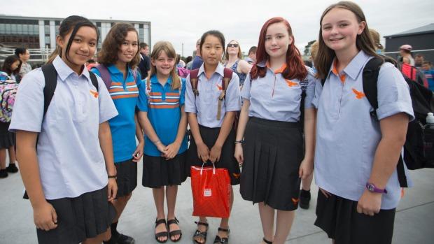 Rototuna Junior High School