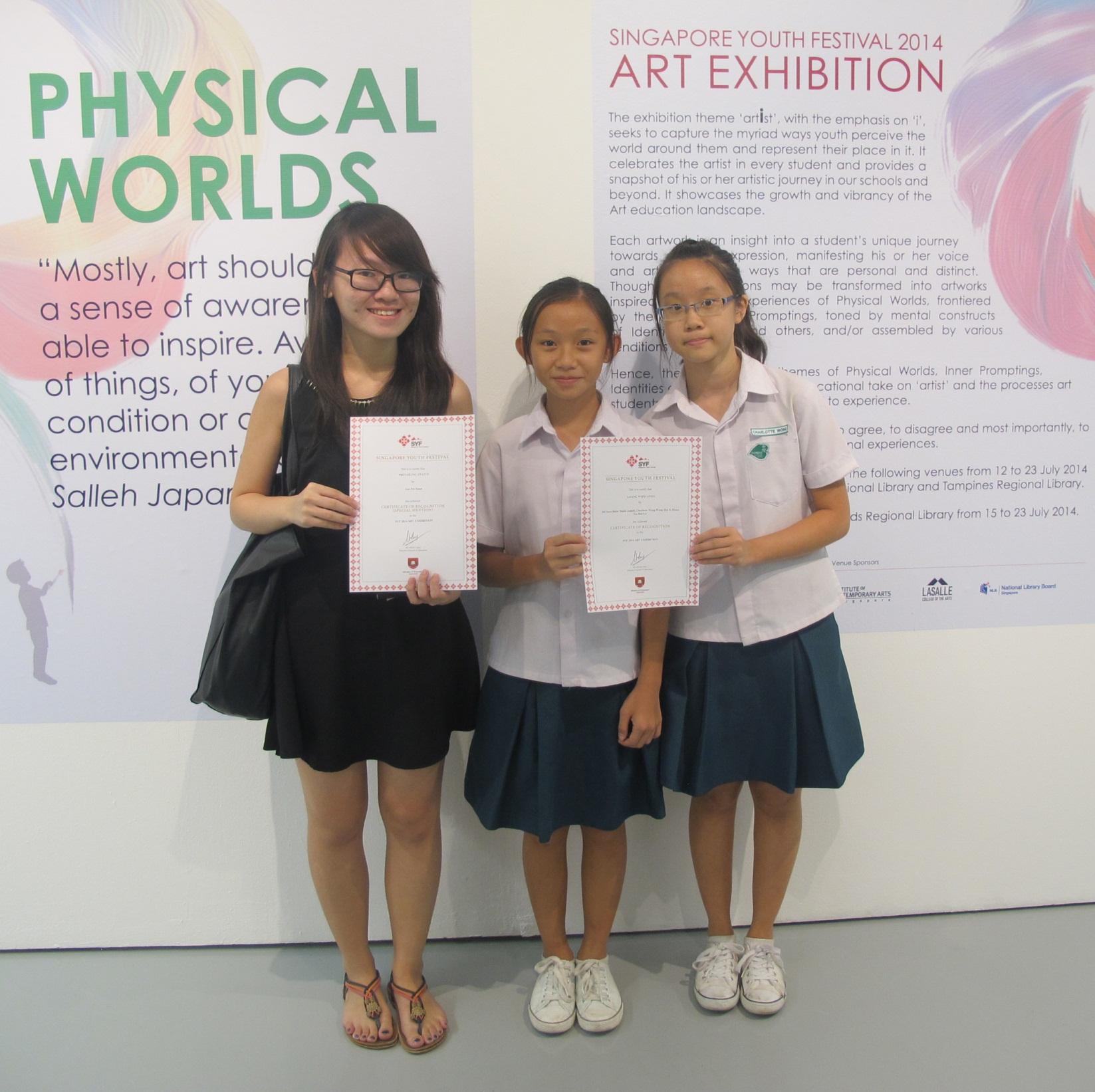 新加坡中華中學