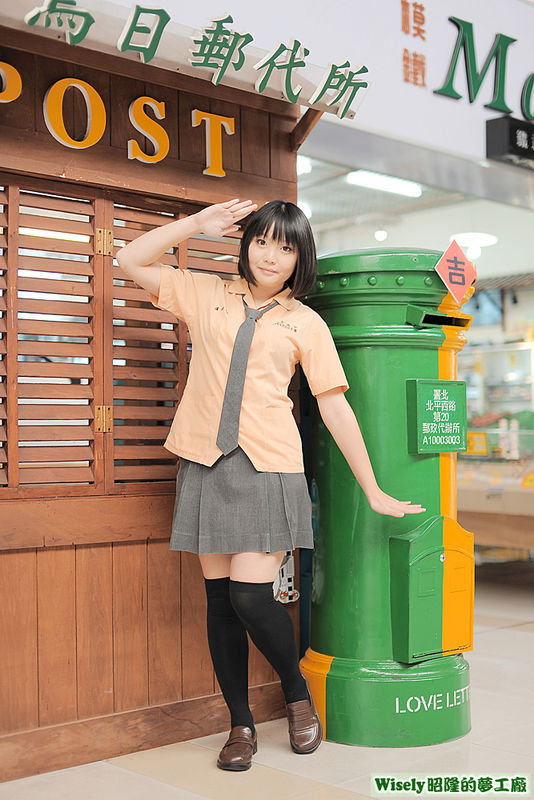 [台中]米子:惠文高中夏季制服 56356