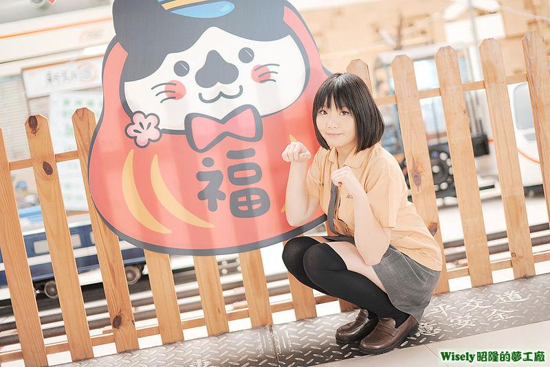 [台中]米子:惠文高中夏季制服 56360