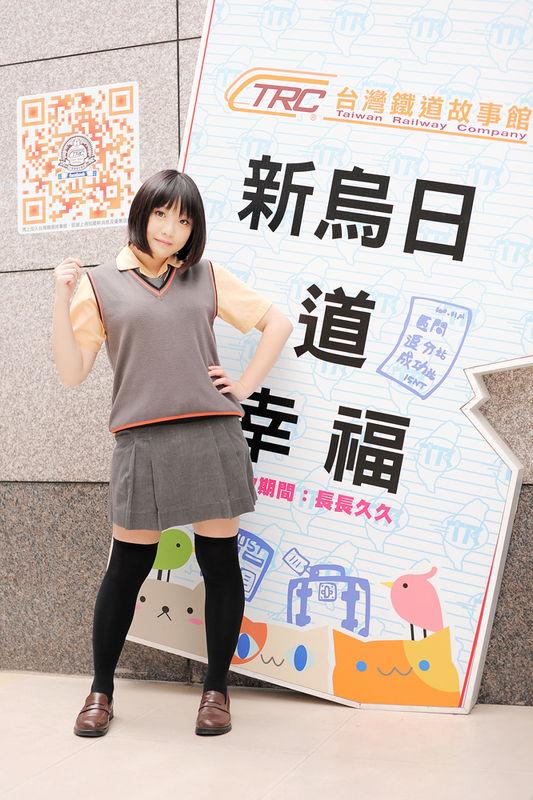[台中]米子:惠文高中夏季制服 56346