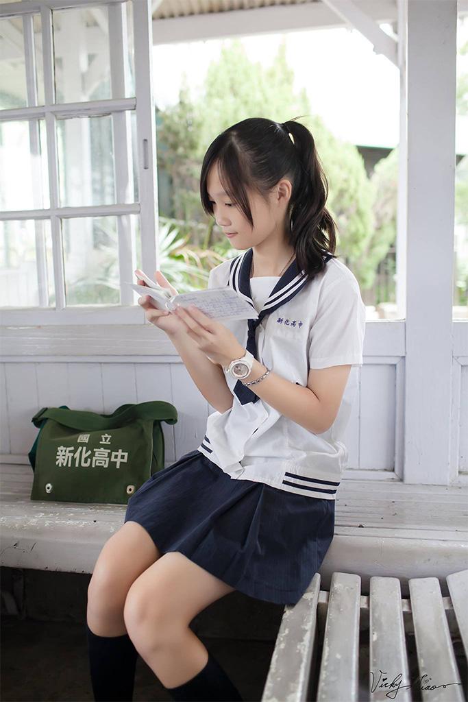 Japanese Young School Girl
