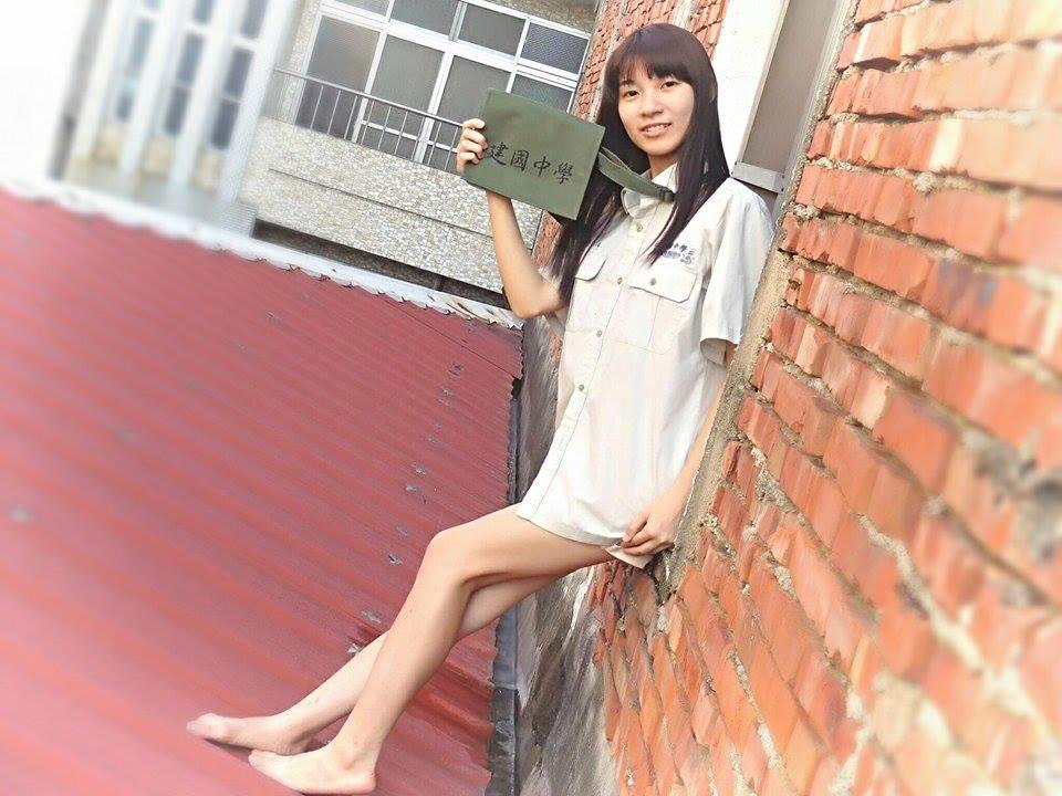 建國中學 9041