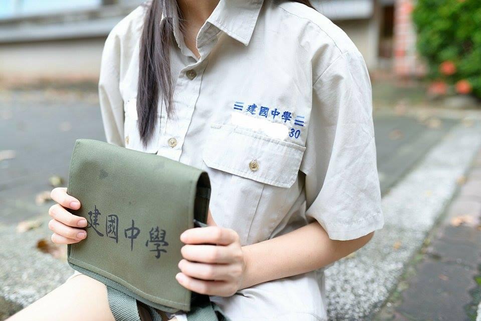 建國中學 8861