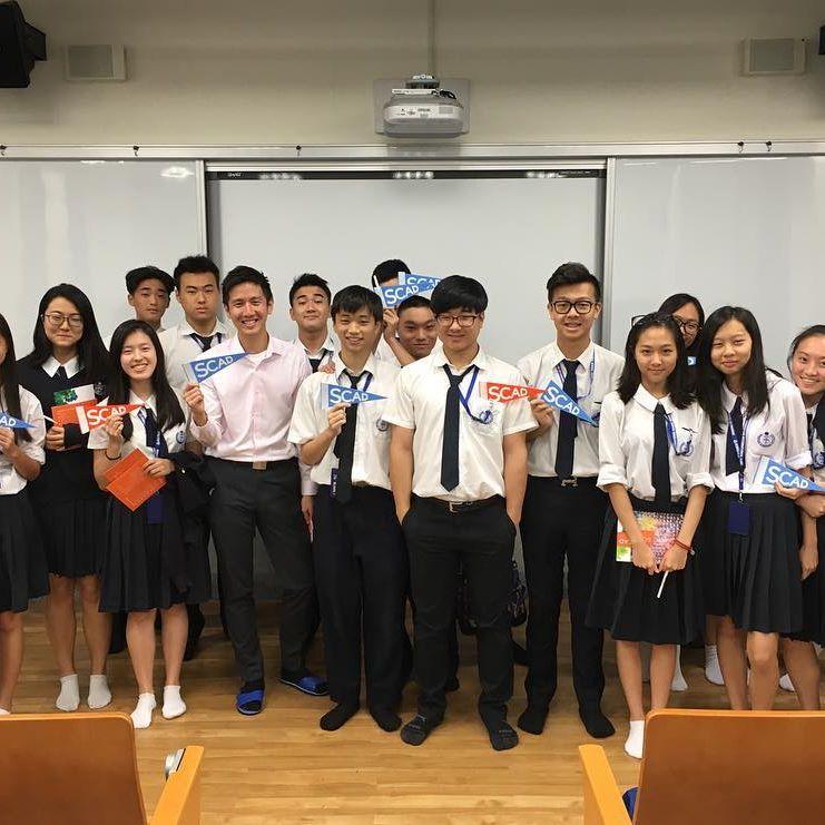 臺北市私立道明外僑學校