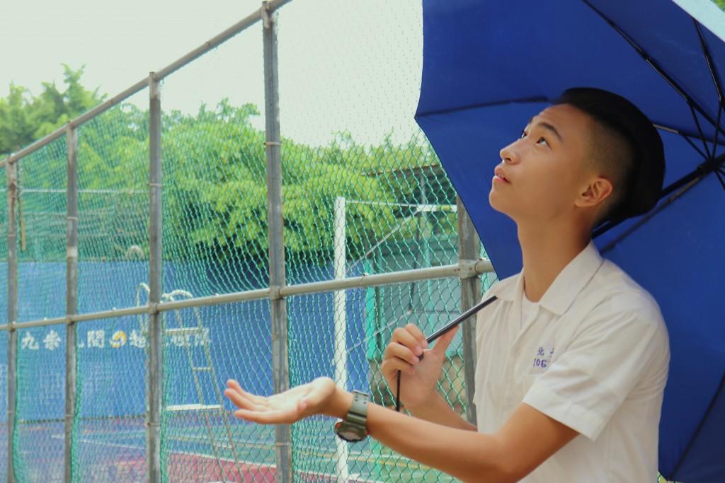 Rain in  Youth 60612