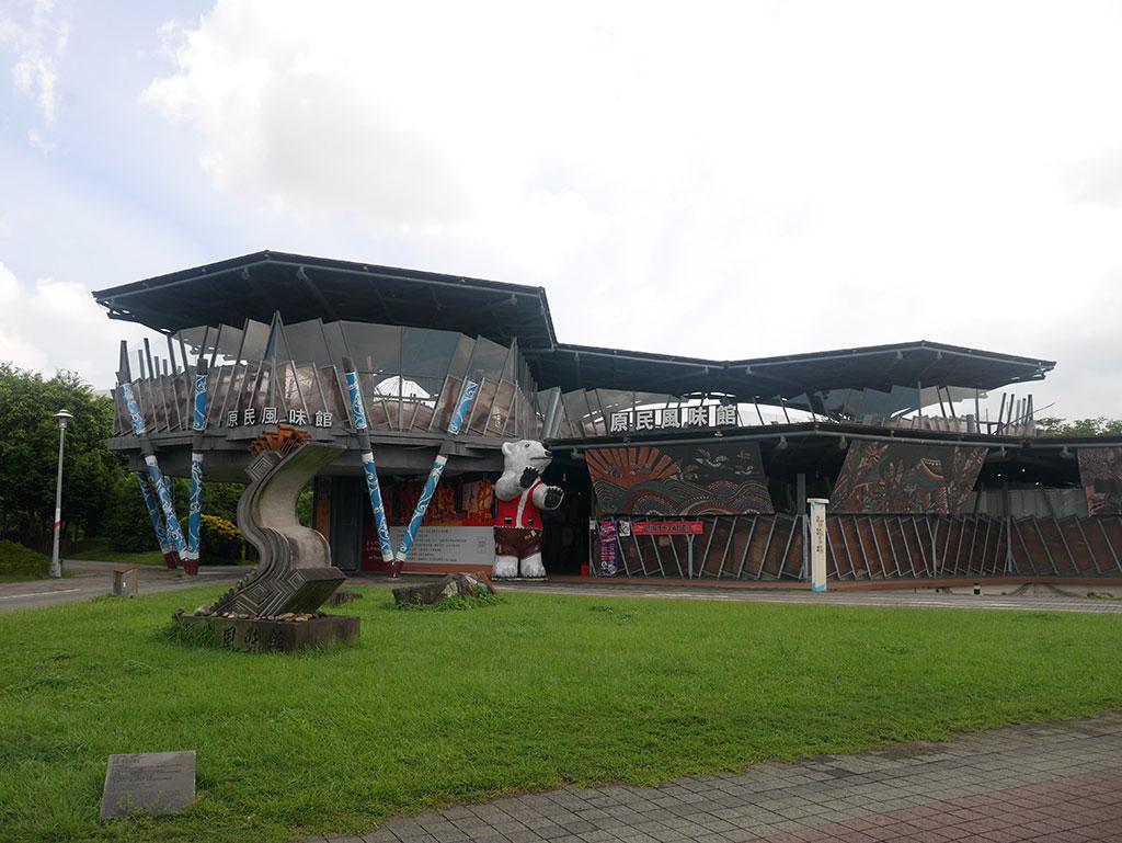 美術公園─臺北花博公園